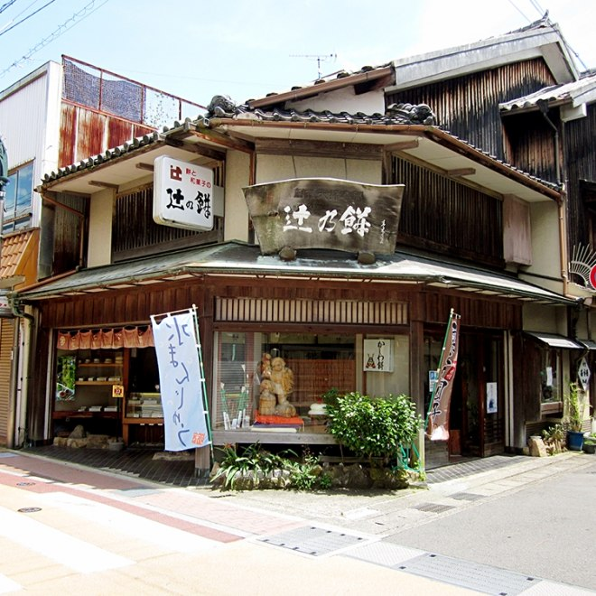 Explore Japan Locals | Japan  Tax-free Shop